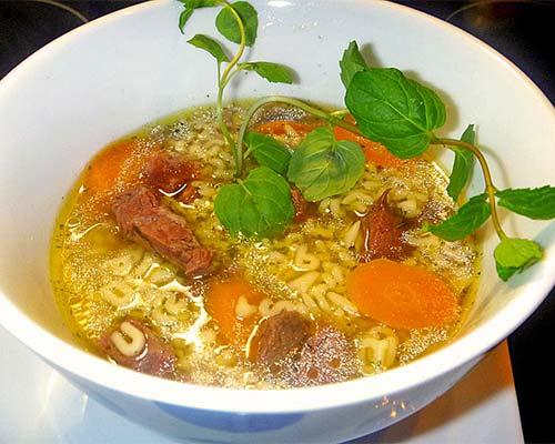 Govjashij sup